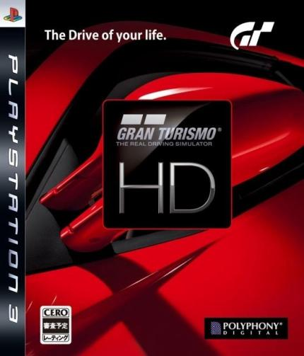 Gran Turismo HD (Japan-Version)
