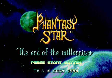 Phantasy Star (Mega Drive)