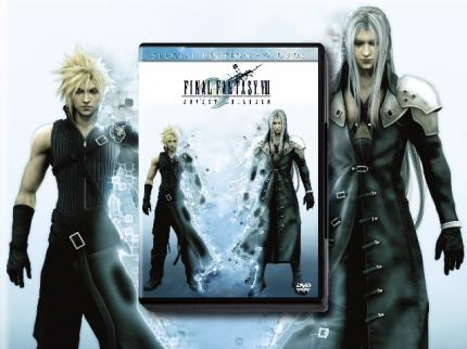 Final Fantasy VII: Advent Children 2-Disc Special Edition (Code 1)