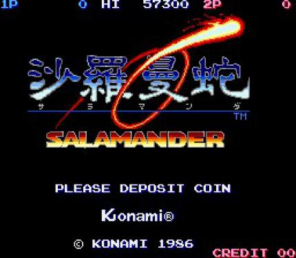 Salamander (Arcade-Version, 1986)