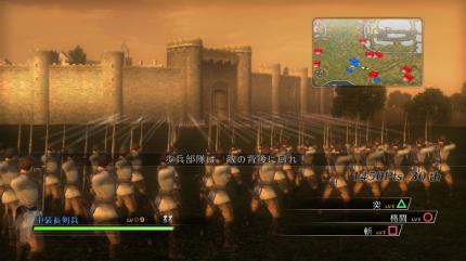 Bladestorm: The Hundred Years War (PlayStation 3)
