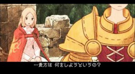 Final Fantasy Tactics: The Lion War kommt für die PSP