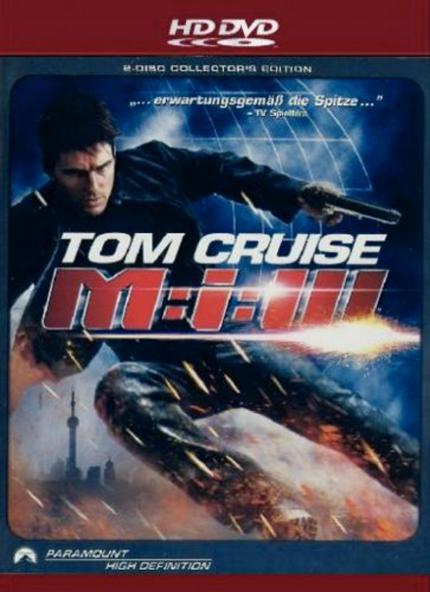 Review: Mission Impossible III (HD DVD)