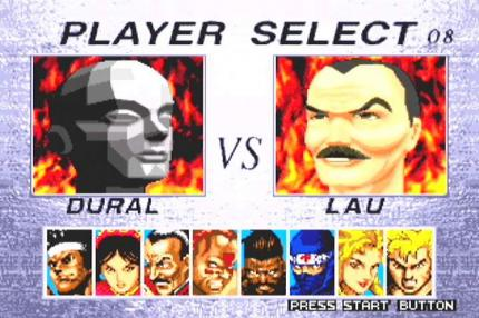 Sega Mega Drive Collection - als Dural in Virtua Fighter 2 antreten!