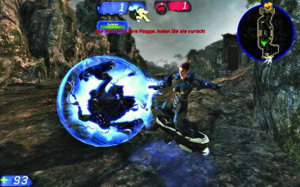 Review: Unreal Tournament 3