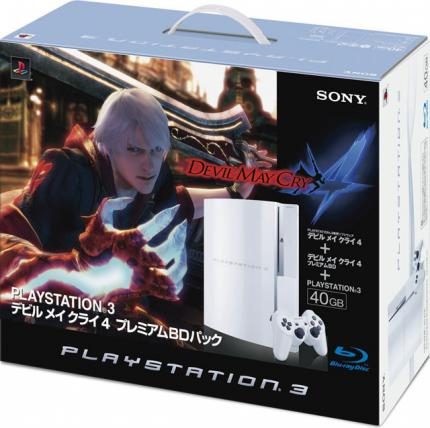 Devil May Cry 4 als PlayStation-Bundle in Japan
