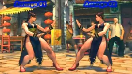 Street Fighter 4: weibliche Reize.
