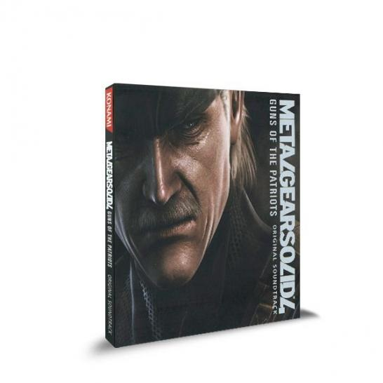 Metal Gear Solid 4: Guns of the Patriots Soundtrack