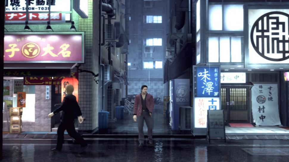 Yakuza 4: Wilkommen in Kamuro City!