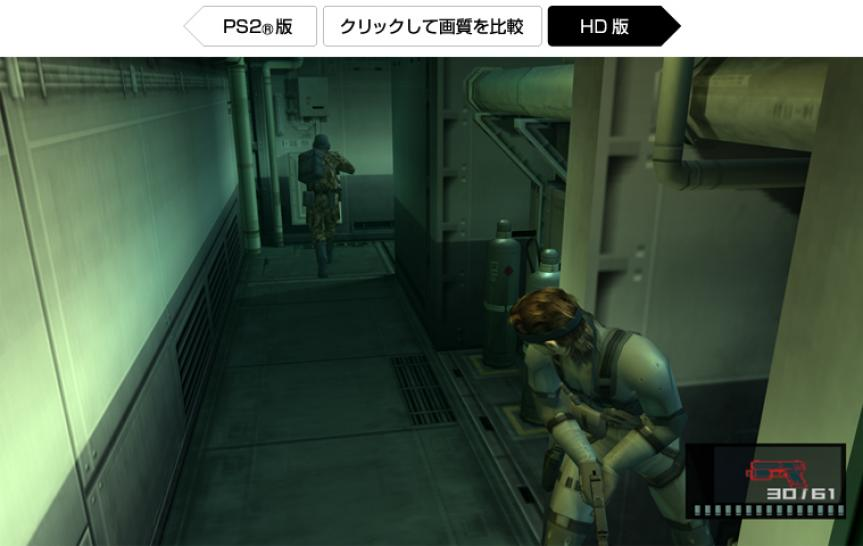 Metal Gear Solid 2: Sons of Liberty in HD