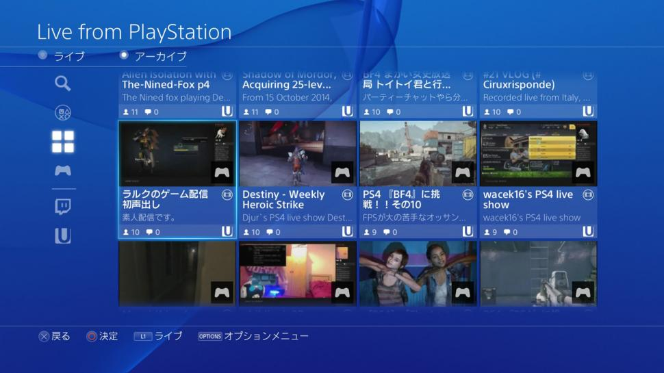 PS4 Firmware 2.0: Neue Filter-Optionen im PlayStation Store.
