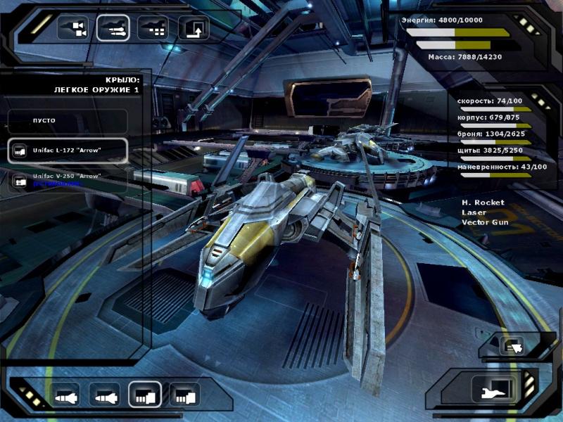 Игры и несколько информационных скачать голый патч для л2.