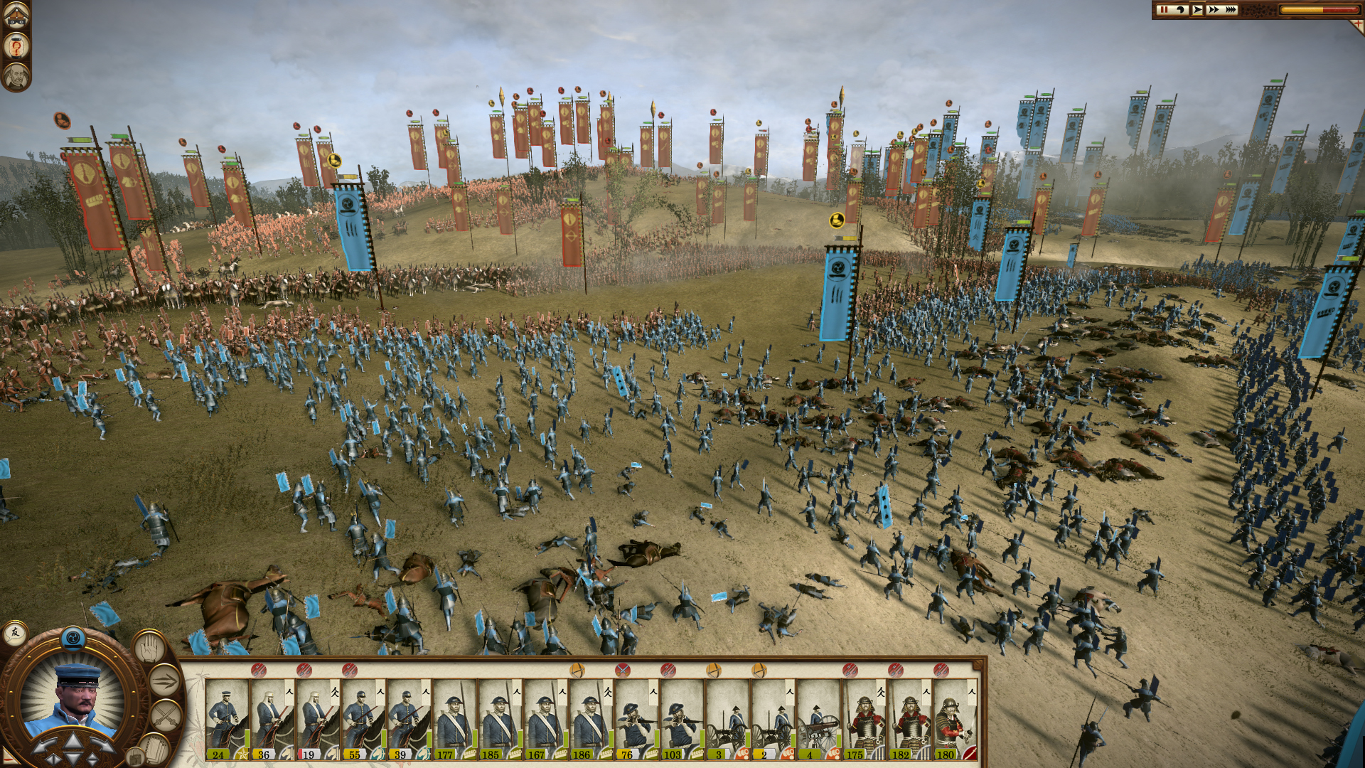 how to clear empire total war contrils