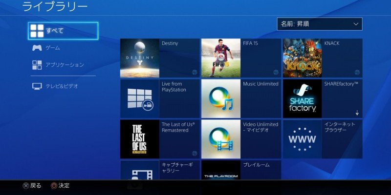 PS4 Firmware 2.0 Update: Neue Screenshots zu Share Play, Video-Upload, USB Music Player