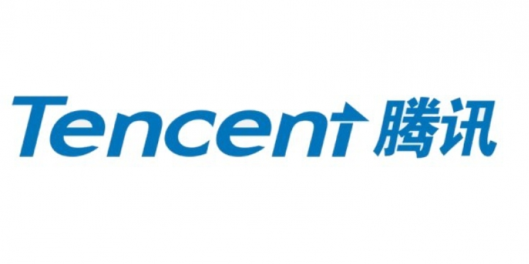Steam: Tencent Logo