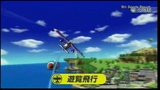 Wii Sports Resort: Zwei Trailer mit Wii MotionPlus